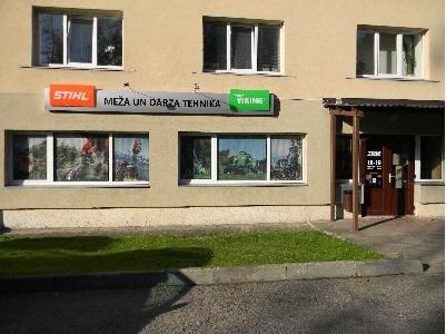 Tehnikas veikals Graudu ielā 58, Rīgā